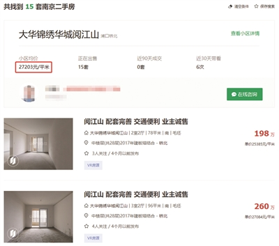 http://www.house31.com/jinrongshichang/25573.html
