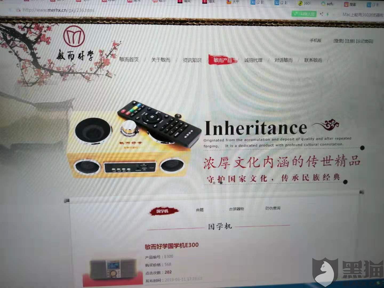黑猫投诉:京东商城价格欺诈,不履行七天无理由退货承诺