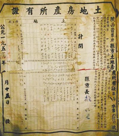 http://www.hjw123.com/huanbaochanye/33107.html