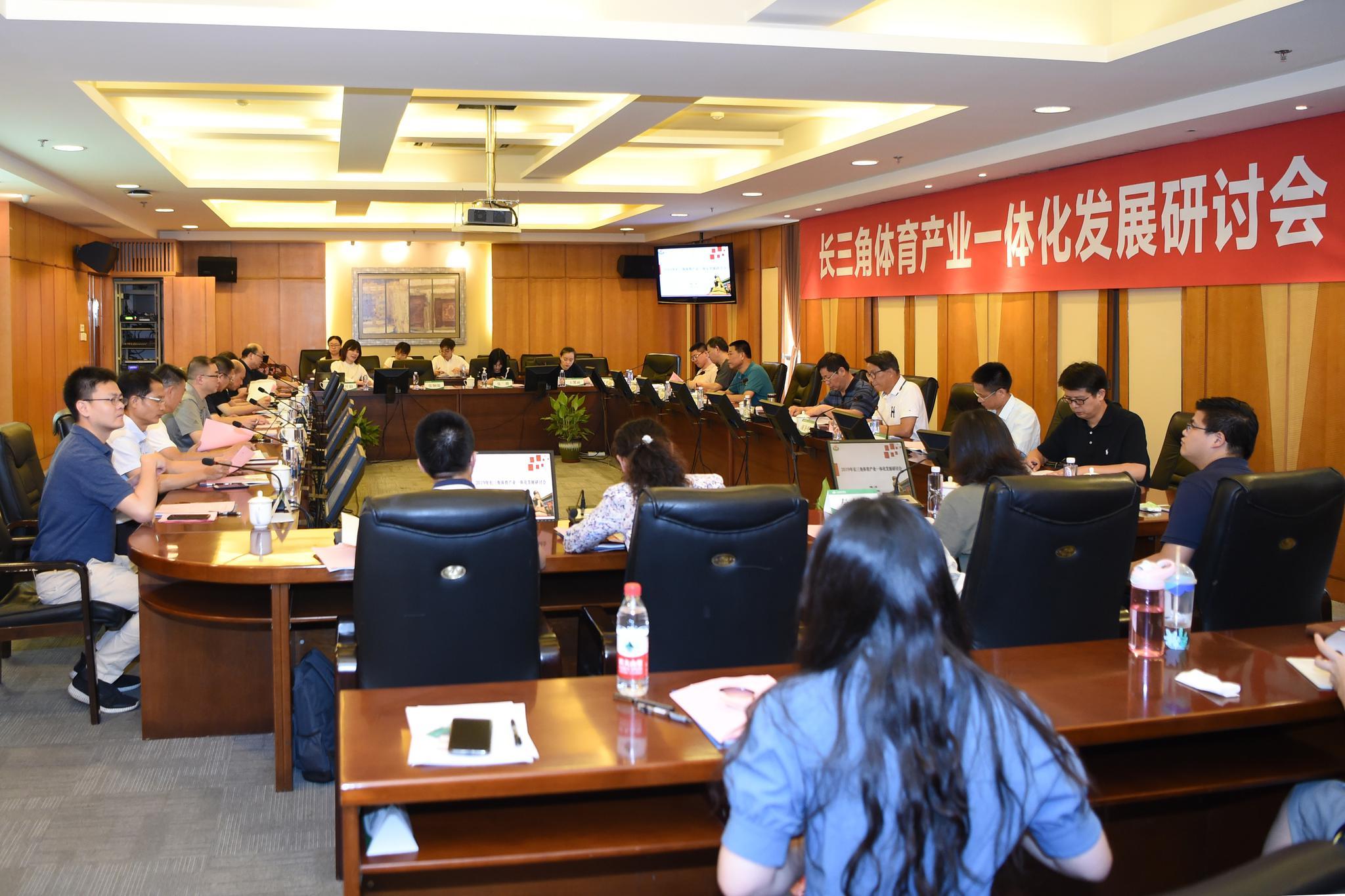 深化长三角产业一体化,上海体育GDP贡献已接近发达国家