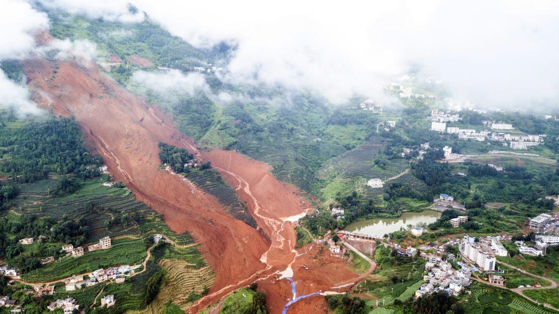 两部委下拨3000万用于贵州特大山