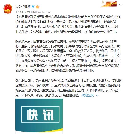 http://www.edaojz.cn/xiuxianlvyou/181542.html