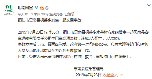 http://www.edaojz.cn/yuleshishang/181550.html