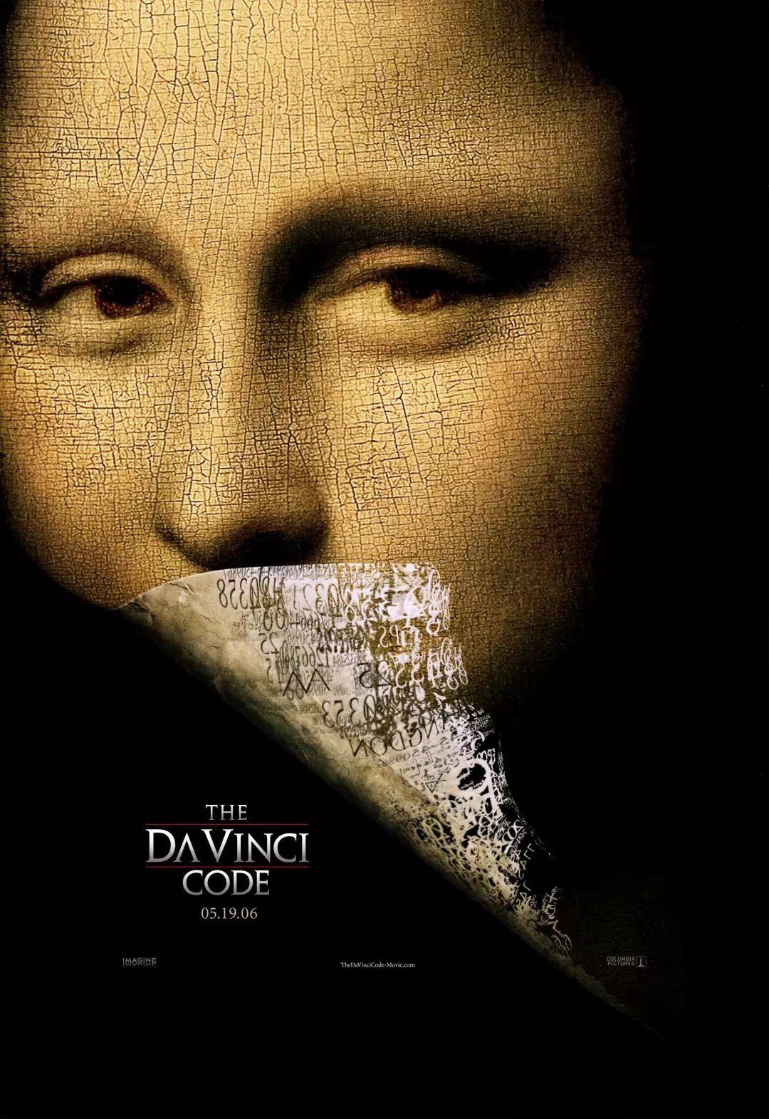 从私生子到天才艺术家,达・芬奇的人生是解不开的谜