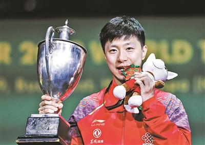 国乒包揽世乒冠军马龙夺男单三连冠