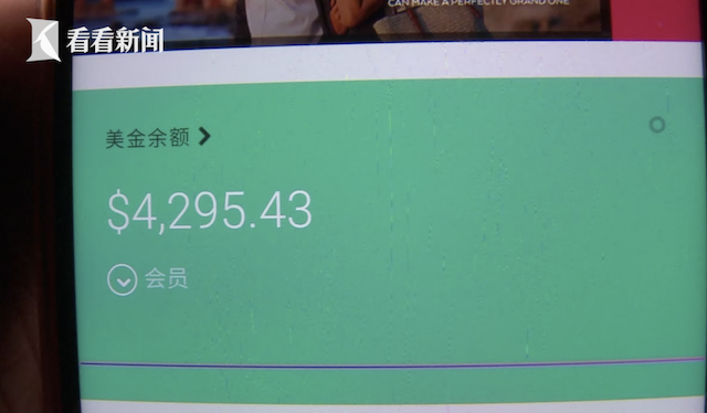 「兼职赚钱」视频|男子投150万想靠拍卖钻石赚钱 不料对方人