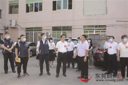 """东莞开展楼宇式分租厂房环境整治专项行动 铲除""""散乱污"""" 为优质"""