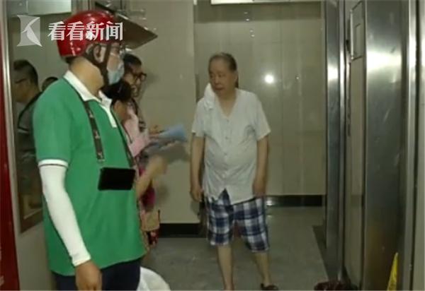 视频|小区电梯故障频发 高层居民叫苦不迭