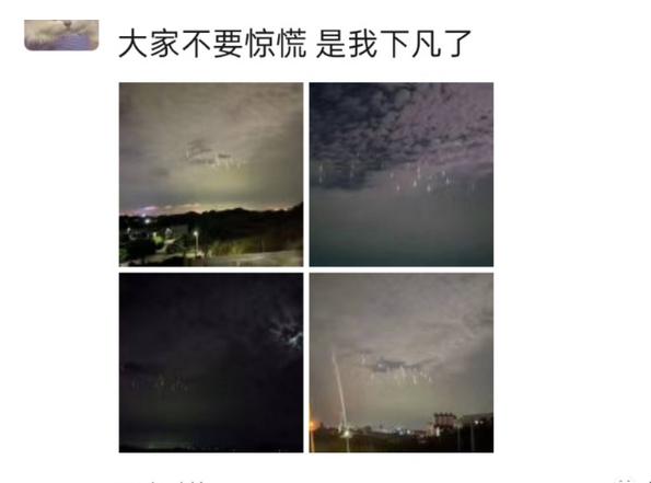 罕见!世界级传说天象!宛若星际大片!网友:外星飞船要降落了