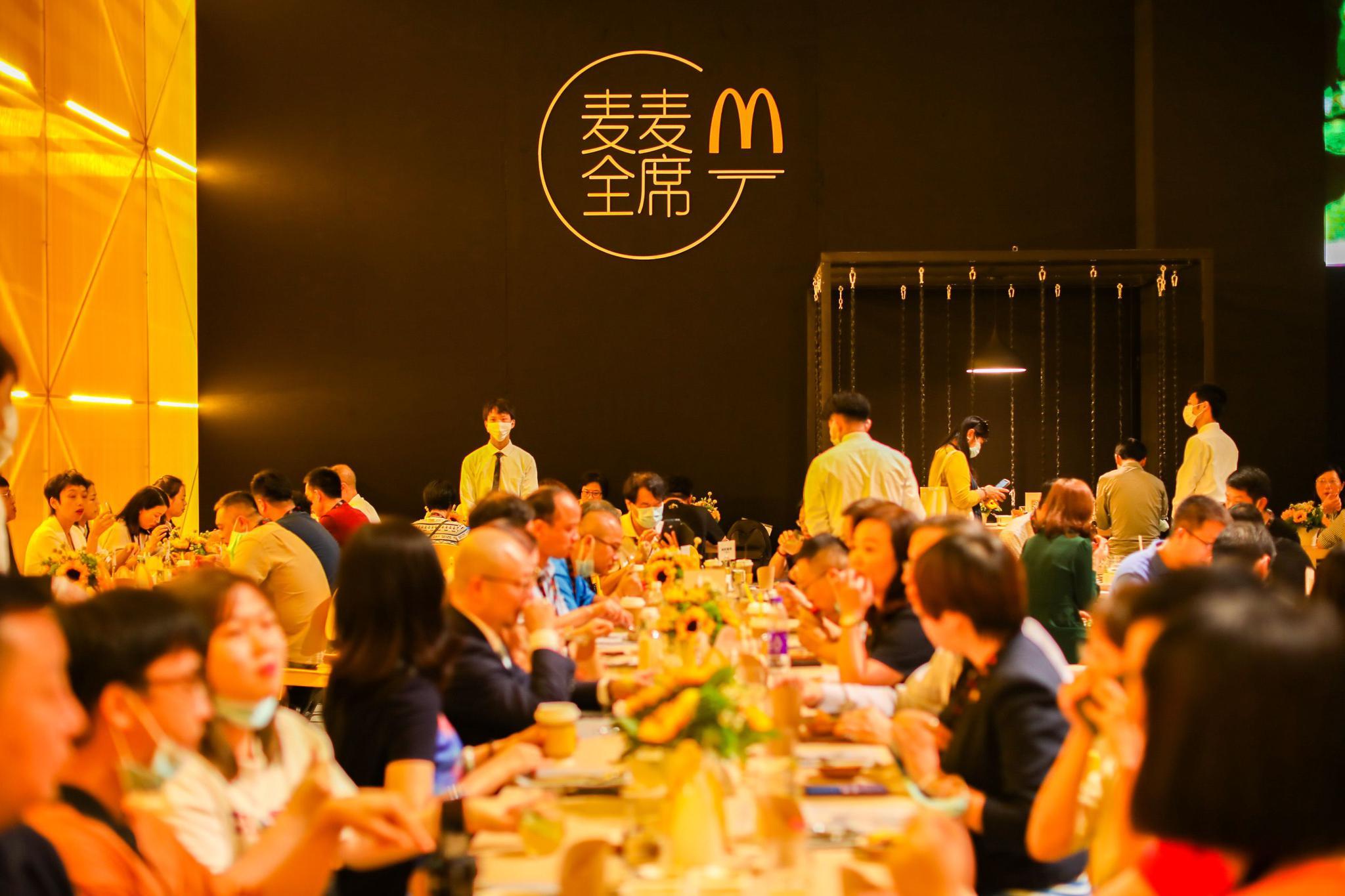 麦当劳中国启动青年人才造就规划,投资跨越1亿元