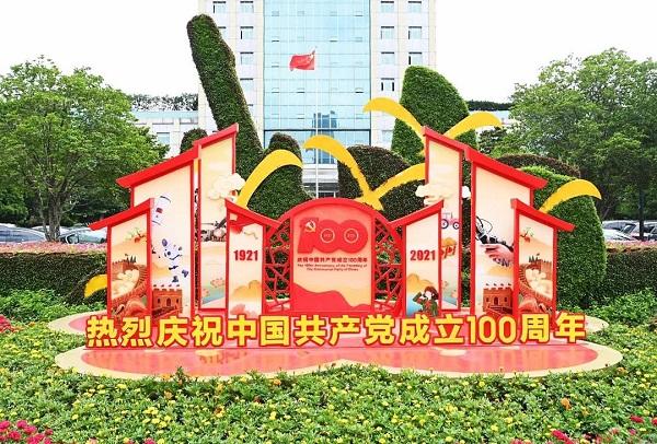 玉龙广场(央广网发 通讯员供图)