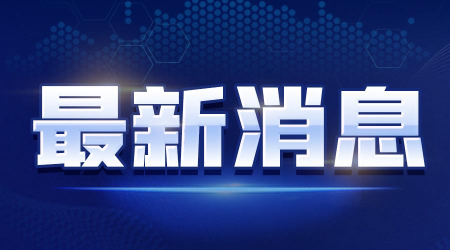 """2035年)》公示 北京市将打造""""公交+慢行""""绿色出"""