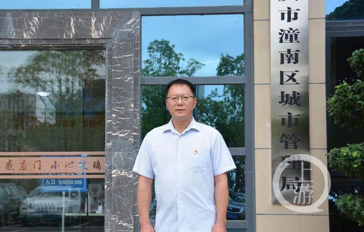 """城管局长""""晒最美""""⑪丨潼南区城市管理局局长"""