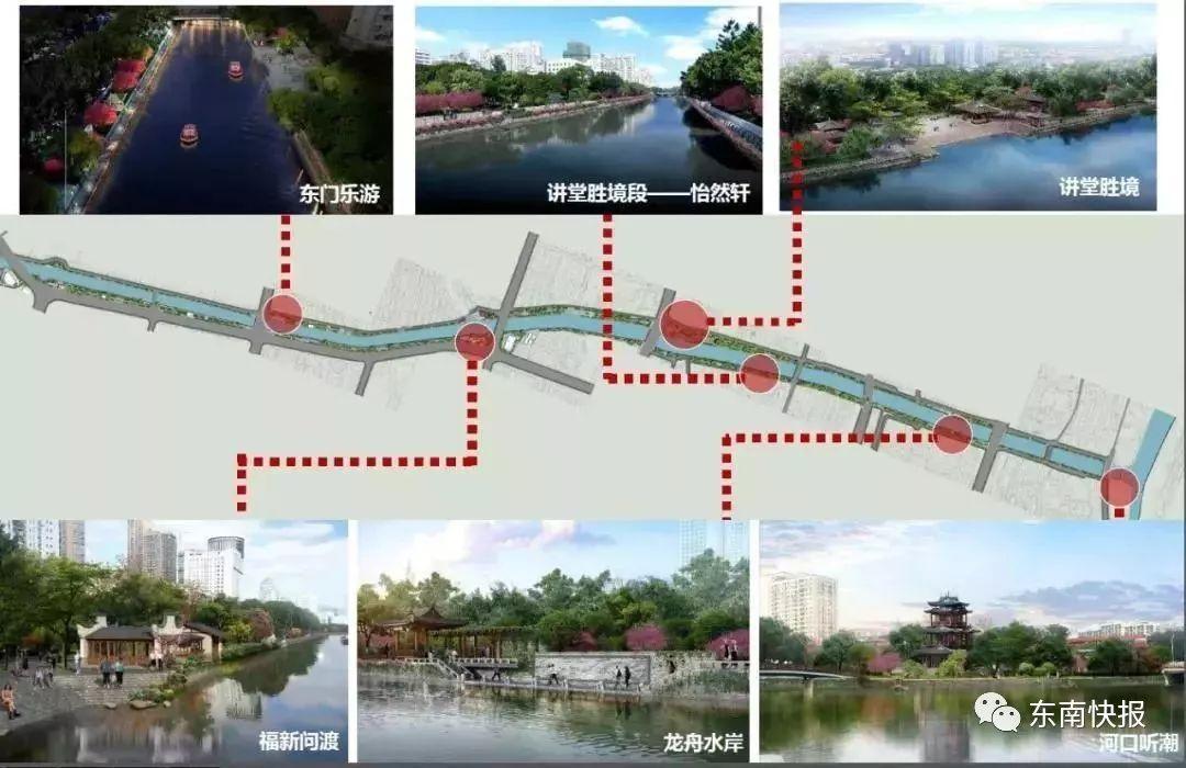刚刚!福州晋安河首批摇橹船,正式试运营!