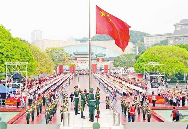 人民广场举行升国旗仪式