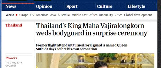 英国《卫报》报道截图
