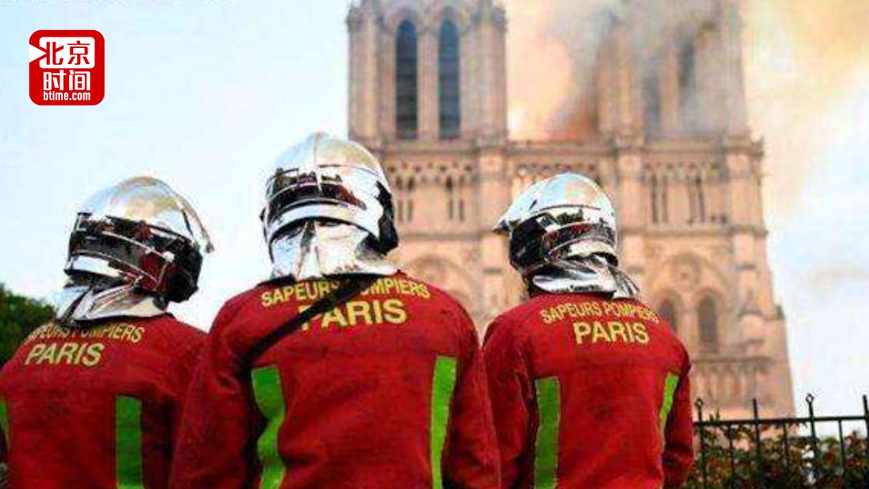 刚在巴黎圣母院大火中立功 6名消防员就涉嫌轮奸挪威20岁女
