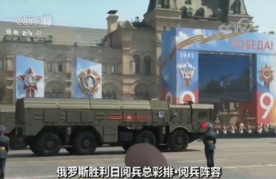 俄罗斯胜利日阅兵最大看点、最新武器装备抢先看