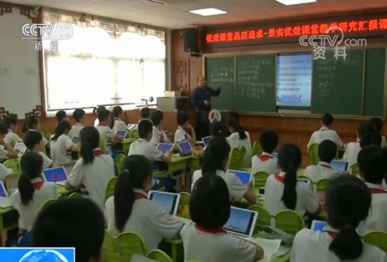 广东:首份义务教育质量监测报告发布 全面反映