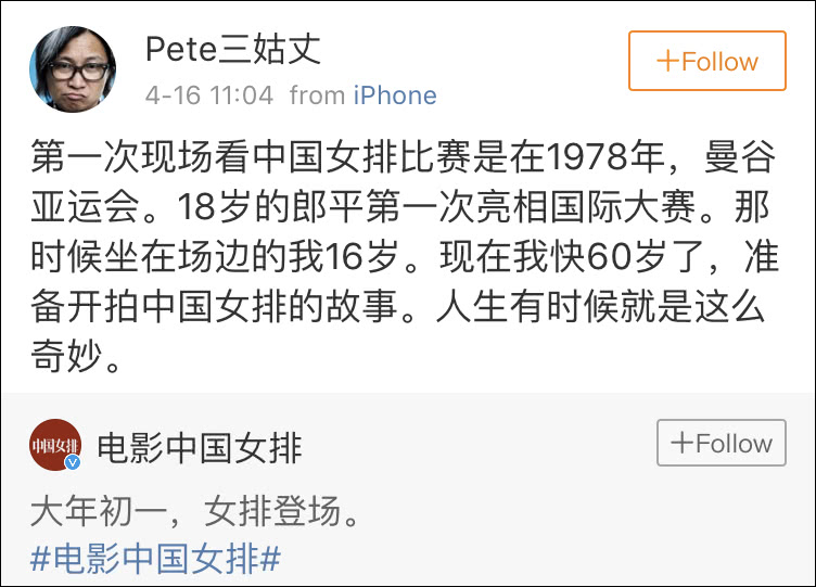 巩俐确定出演电影《中国女排》 将饰演郎平