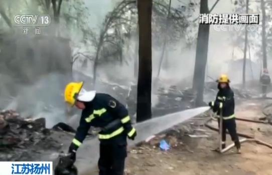 烟头引燃柳絮导致扬州一废品站发生火灾 民房受损