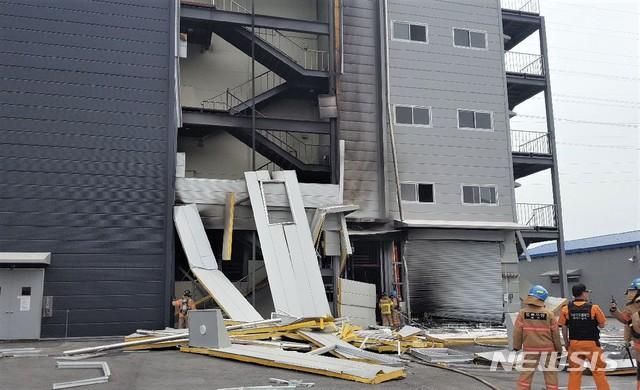 突发!韩国一化工厂金属钠爆炸 至少1死3伤(图)