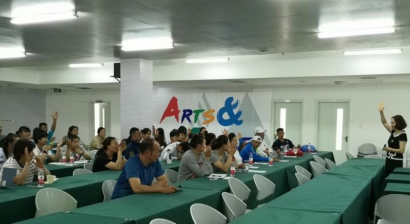 体育总局人力中心为国家队送课项目走进中国皮