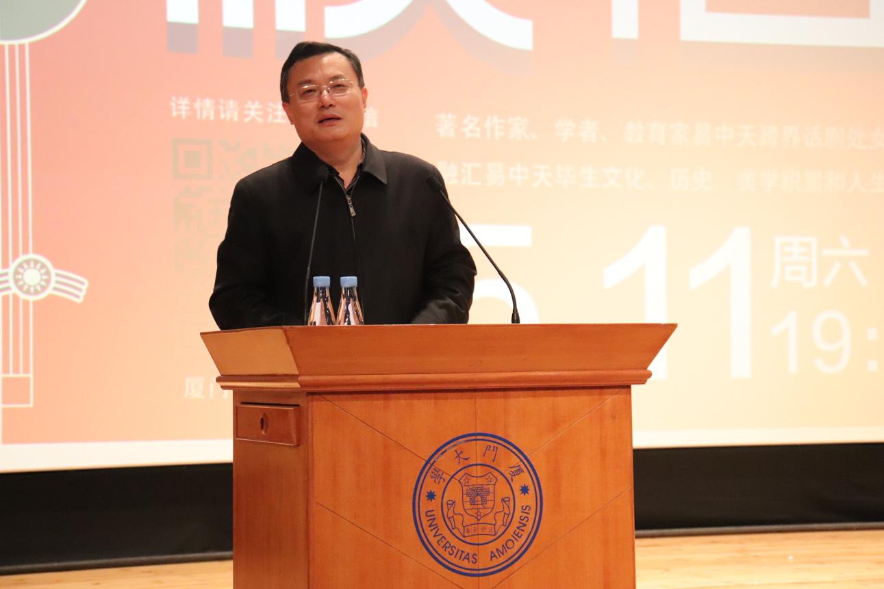 校友李永超导演的电影暨易中天教授的话剧宣传
