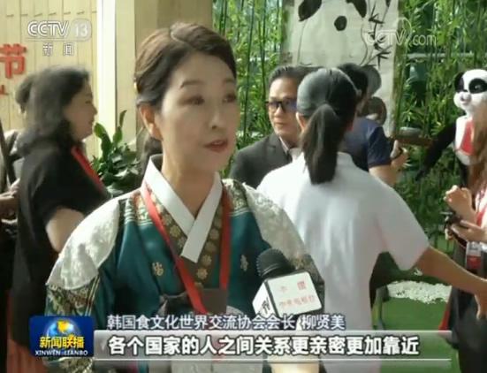 """""""舌尖上的旅行"""":以美食为媒 促文明互鉴_自制火锅底料"""