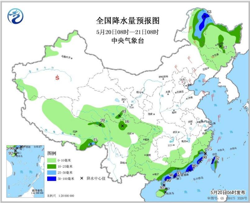 华南南部将有较强降水 东北地区华北有大风降温天气