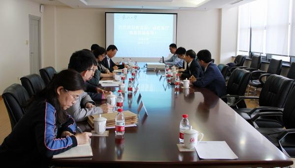 http://www.jiaokaotong.cn/kaoyangongbo/126721.html