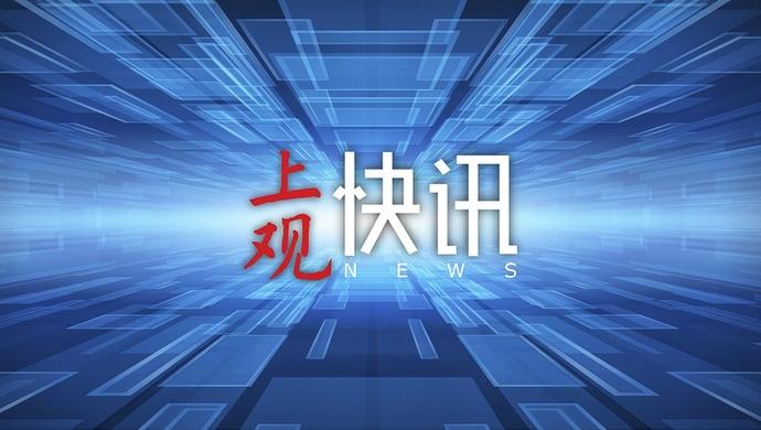 利欲熏心,上海市闵行区原副巡视员张有为严重