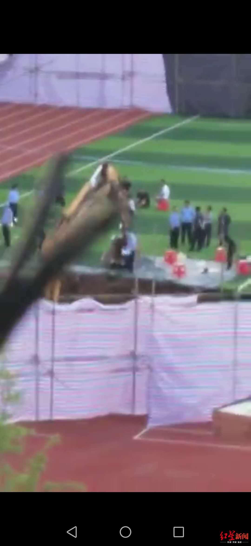 湖南中学操场挖出16年前失踪教师