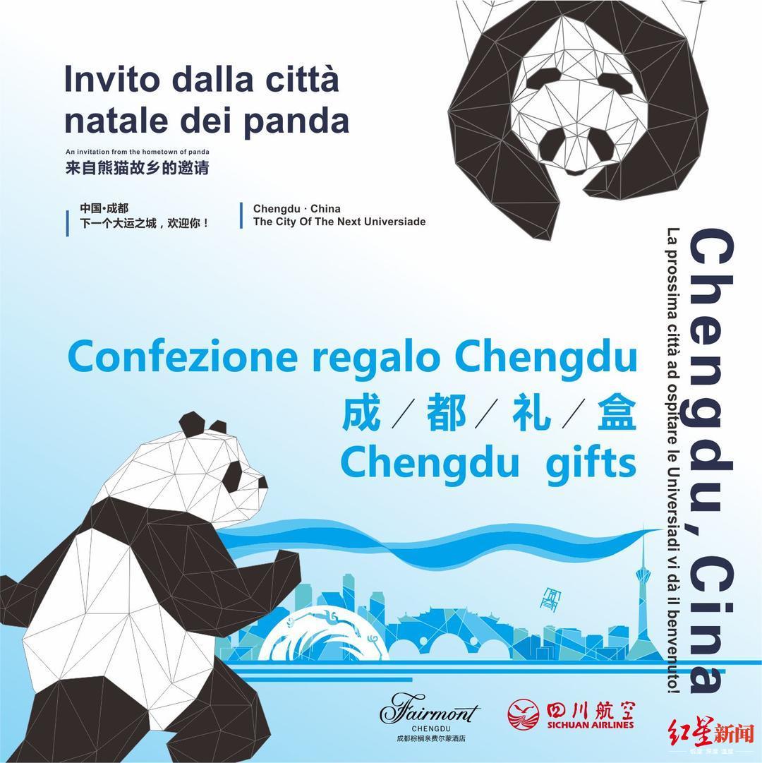 http://www.feizekeji.com/chuangye/141902.html