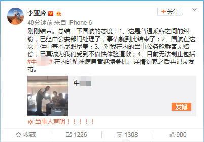 http://www.k2summit.cn/caijingfenxi/765806.html