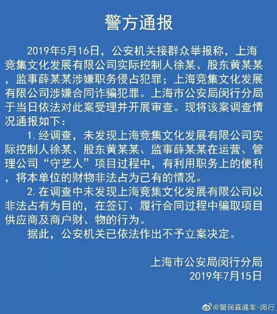 http://www.xarenfu.com/xianxinwen/31310.html