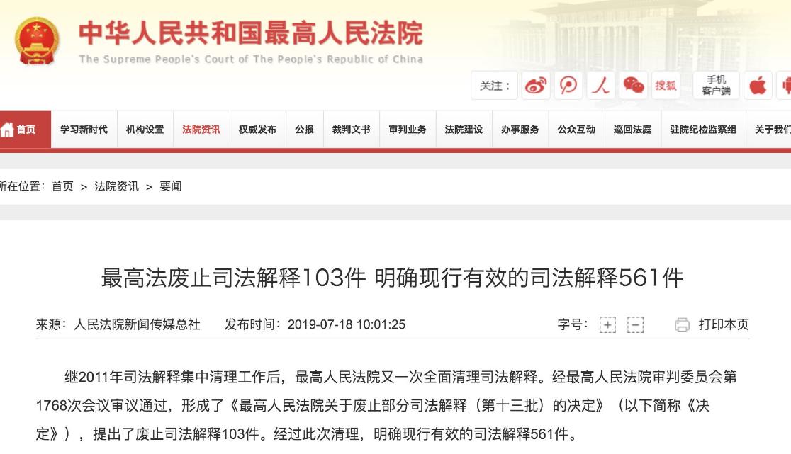 http://www.jiaokaotong.cn/sifakaoshi/161137.html