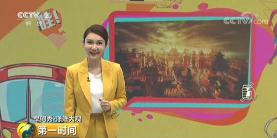 http://www.youxixj.com/baguazixun/64649.html
