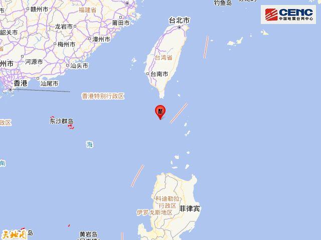 台湾屏东县海域发生4.7级地震