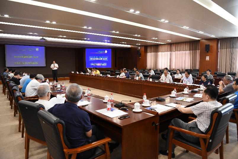 学校召开第十届校学术委员会第六次全体会议