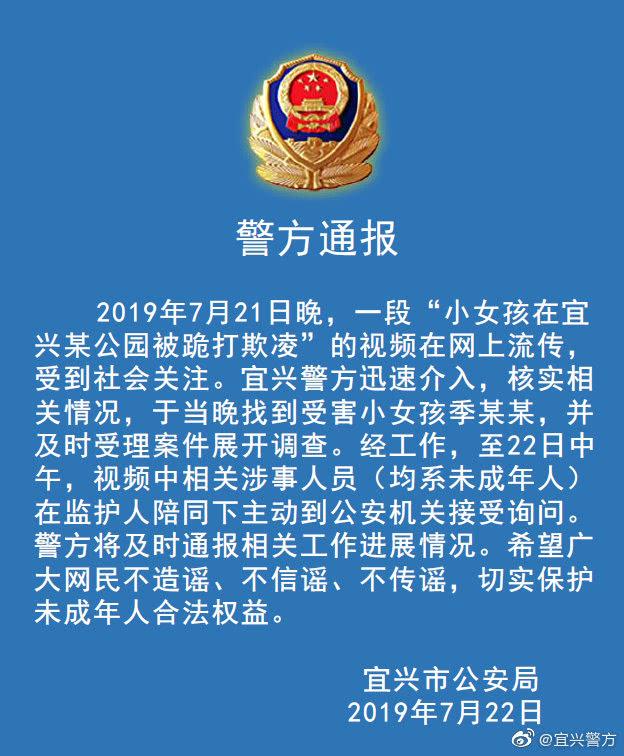 http://www.weixinrensheng.com/xingzuo/446579.html