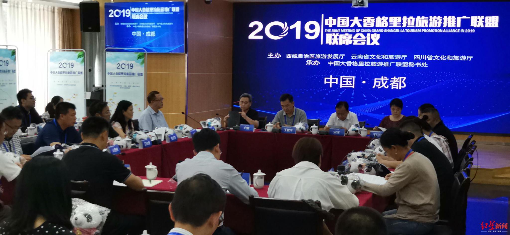 http://www.weixinrensheng.com/lvyou/455164.html