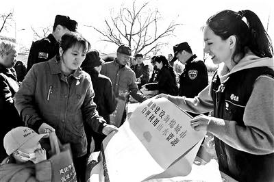 节水宣传走进社区、走进学校、走进乡村 供图/北京市水务局