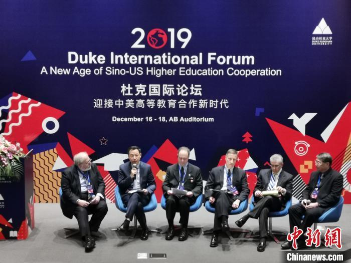 _学者:中美教育合作内生动力强大 更宽领域合作大有可为