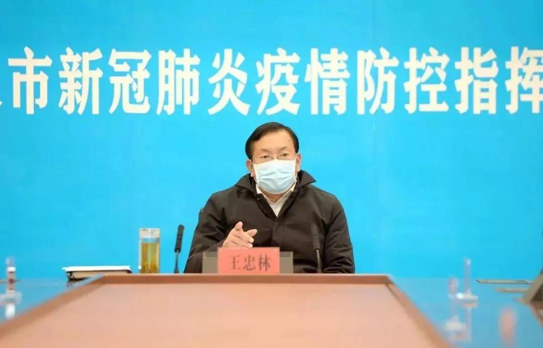 """从济南市委书记到武汉市委书记,王忠林""""临危受命""""这一个月"""