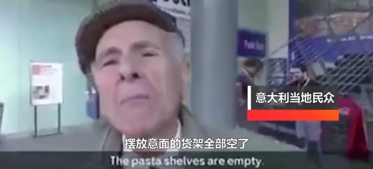 朱梦丹:许多意大利人感慨,中国不是他们曾经