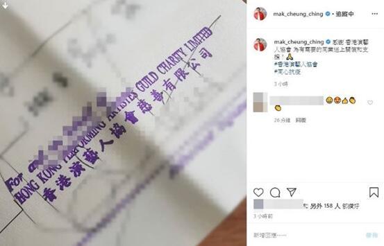 """麦长青晒支票并留言说""""感谢""""。图源:香港""""东网"""""""