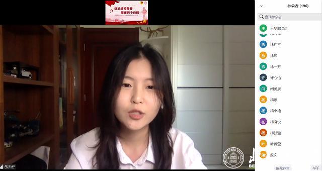 """北师大举行""""绽放战疫青春·坚定四个自信""""20_成都大学教务系统"""