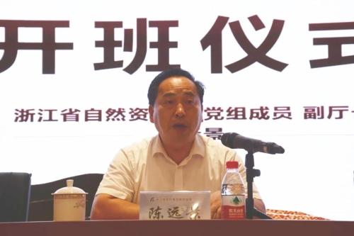 """千名""""驻县进乡""""地质队员技术培训班在杭开班"""