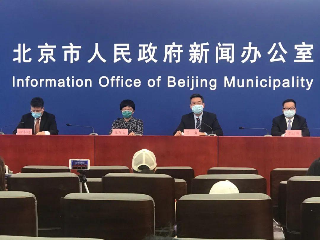 北京0新增后未来疫情走势如何?疾控中心给出预